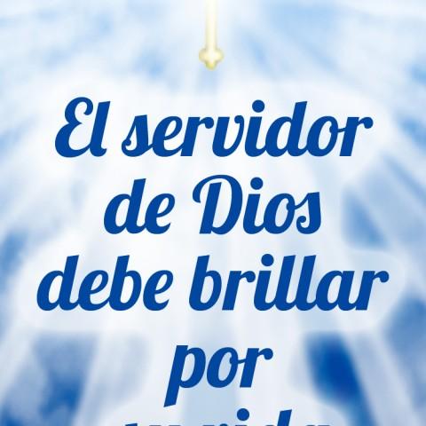 Servidor De Dios